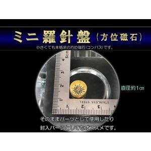 ミニ羅針盤(コンパス)方位磁針|resindou47
