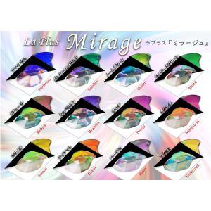 『ミラージュ』偏光ミラークロームパウダー☆全16色・レジン