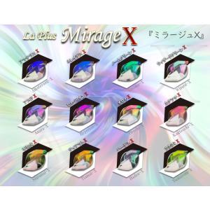 『XミラージュX』★偏光ミラークロームパウダー☆全12色・レジン