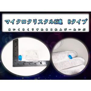 マイクロクリスタル2連 タイプB|resindou47