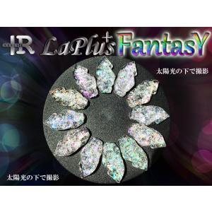 【全色セット】ラプラスファンタジー【お買い得】(12色セット)