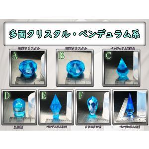 多面クリスタル・ペンデュラム系☆レジン モールド