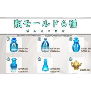 【New!!】瓶モールド6種☆シリコンモールド レジン 小瓶 ティーポット
