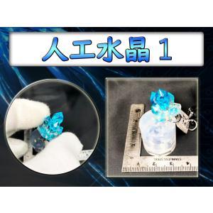 人工水晶1|resindou47