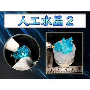 人工水晶2|resindou47