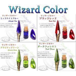 ウィザードカラー☆レジン着色料 抜群の透明感☆UVレジン エポキシレジン