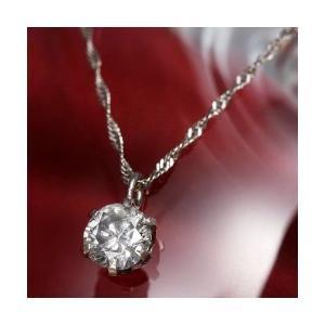 プラチナPt900 0.3ctダイヤモンドペンダント/ネックレス (鑑別カード付)|resortiara