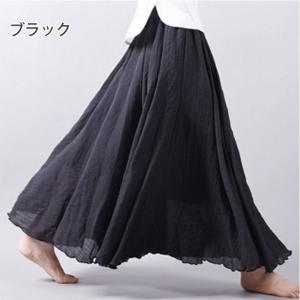 コットン素材 フレアースカート 選べる8色 resortiara