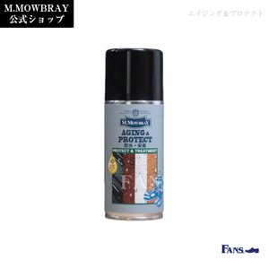 M.MOWBRAY エイジング&プロテクト 防水 栄養スプレー resources-shoecare