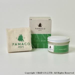 革製品用ケアクリーム FAMACO(ファマコ)FAMAECO ファマエコFAMACO(ファマコ)靴クリーム 革靴 手入れ スムースレザー|resources-shoecare