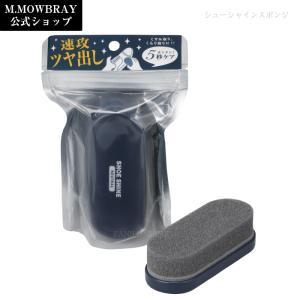 お手軽 SHOE SHINE スポンジ インスタント シューケア 靴磨き シューシャイン|resources-shoecare