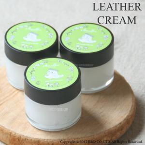 レザーケアクリーム Amalka アマールカ LEATHER CREAM レザーケアクリーム 靴クリーム リッチデリケートクリーム|resources-shoecare