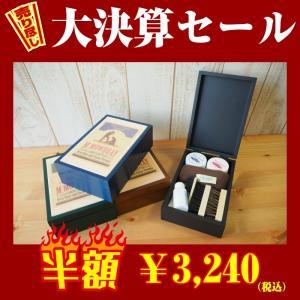 靴磨きセット シューケアセット 限定品 M.モゥブレィ クラシックセット 送料無料 就職祝い|resources-shoecare