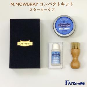 M.MOWBRAY コンパクトキット スターターケア お手入れ 革靴 初心者|resources-shoecare