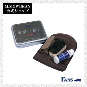 セット 革磨き一揃え レザーケア  お手入れ 簡単 革小物 ギフト プレゼント|resources-shoecare