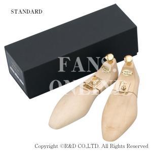 シューキーパー サルトレカミエ×ナカダラスト シュートリー 日本製 送料無料 木型 木製|resources-shoecare