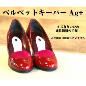 靴用 ベルベットキーパーAg+ 消臭 シュートリー 銀イオン 訳あり ハニカム|resources-shoecare