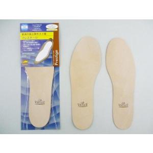 CV プレステージ|resources-shoecare