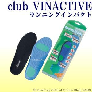 中敷き インソール マラソン ジョギング club VINACTIVE ランニングインパクト|resources-shoecare