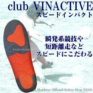 中敷き インソール club VINACTIVE スピードインパクト|resources-shoecare