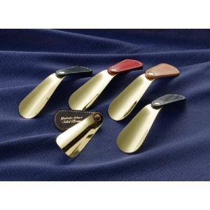 靴べら R&D ソリッドブラス13&ブライドル シューホーン ギフト 父の日|resources-shoecare