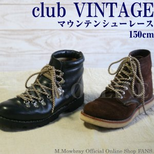 club VINACTiVE マウンテンシューレース|resources-shoecare