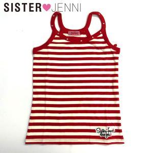 ジェニィ JENNI ボーダーキャミソール(130cm)|respect-1