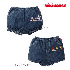 ミキハウス正規販売店/ミキハウス mikihouse ブルマ(フリー(70-90cm)) respect-1