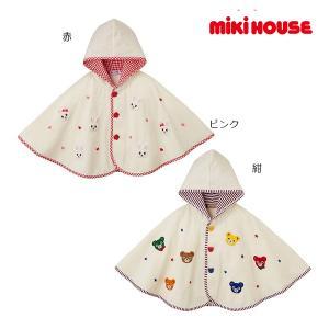 ミキハウス正規販売店/ミキハウス mikihouse パイルポンチョ(フリー(70-90cm)) respect-1