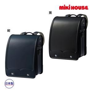 ミキハウス mikihouse ランドセル クラリーノ タフロックランドセル(エンブレム型押し) A4フラットファイル対応 respect-1