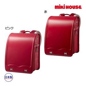 ミキハウス正規販売店/ミキハウス mikihouse クラリーノ タフロックランドセル(リボン) A4フラットファイル対応 respect-1