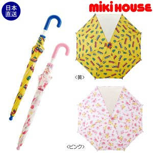 ミキハウス正規販売店/ミキハウス mikihouse プッチー&うさこ☆総柄プリント傘(45cm) respect-1