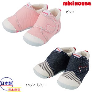 ミキハウス正規販売店/ミキハウス mikihouse ファーストベビーシューズ(11cm-13.5cm)|respect-1