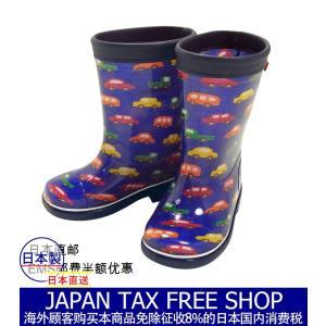 ミキハウス【MIKI HOUSE】くるまがいっぱい☆総柄レインブーツ(長靴)(14cm-20cm) respect-1