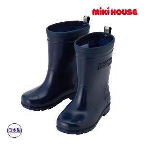 ミキハウス正規販売店/ミキハウス mikihouse ロゴ レインブーツ(長靴)(15cm-20cm) respect-1