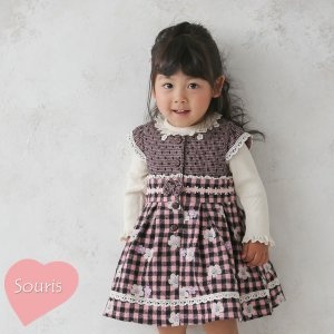 スーリー Souris フラワー刺繍ジャンパースカート(90cm・100cm・110cm・120cm・130cm) respect-1