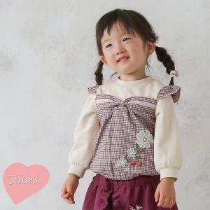 スーリー Souris ミニ裏毛トレーナー(90cm・100cm・110cm・120cm・130cm) respect-1