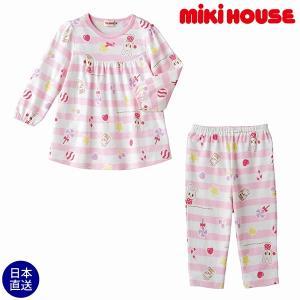 ミキハウス mikihouse キャンディーうさこ♪長袖パジャマ(80cm-130cm)|respect-1