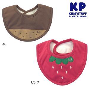 ニットプランナー Knit Planner  フルーツスタイ(フリー)/KP|respect-1