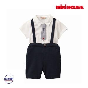 ミキハウス正規販売店/ミキハウス mikihouse 男の子用ベビーフォーマルセット(80cm・90...