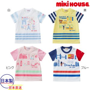 ミキハウス正規販売店/ミキハウス mikihouse 旅するプッチー&うさこ半袖Tシャツ(80cm・90cm)|respect-1