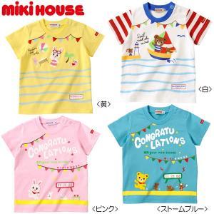 ミキハウス正規販売店/ミキハウス mikihouse MHスポーツフェスティバル☆半袖Tシャツ(120cm)|respect-1