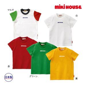 ミキハウス正規販売店/ミキハウス mikihouse mikihouseロゴプリント☆シンプル半袖Tシャツ(80cm-130cm)|respect-1