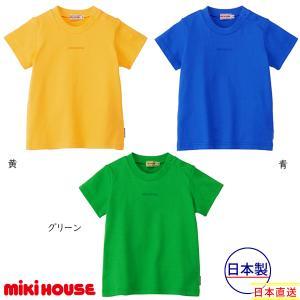 ミキハウス正規販売店/ミキハウス mikihouse ロゴプリント半袖Tシャツ(80cm-140cm) respect-1