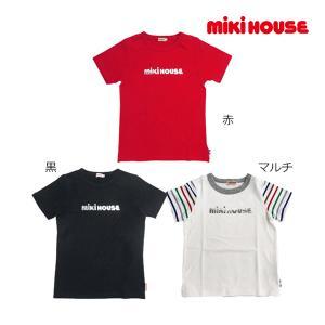 ミキハウス正規販売店/ミキハウス mikihouse 半袖Tシャツ(大人用)(S・M・L)|respect-1