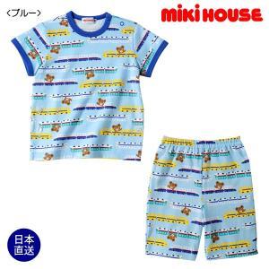 ミキハウス mikihouse トレイン&プッチー☆半袖パジャマ(6分丈パンツ)(80cm-130cm)