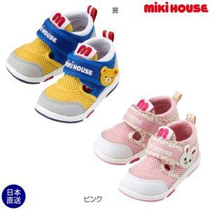 ミキハウス正規販売店/ミキハウス mikihouse セカンドベビーシューズ(12.5cm-15.5cm)/サマーシューズ|respect-1