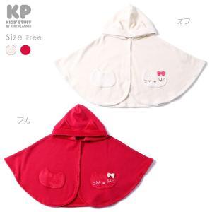 ニットプランナー Knit Planner  ネコのcocoちゃん マント/KP|respect-1