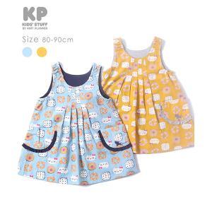 ニットプランナー Knit Planner cocoちゃん&クッキー柄のリバーシブルジャンパースカート(80cm・90cm)/KP|respect-1
