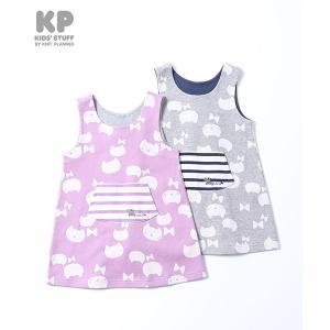ニットプランナー Knit Planner mimiちゃん柄のジャンパースカート(80cm・90cm)/KP|respect-1